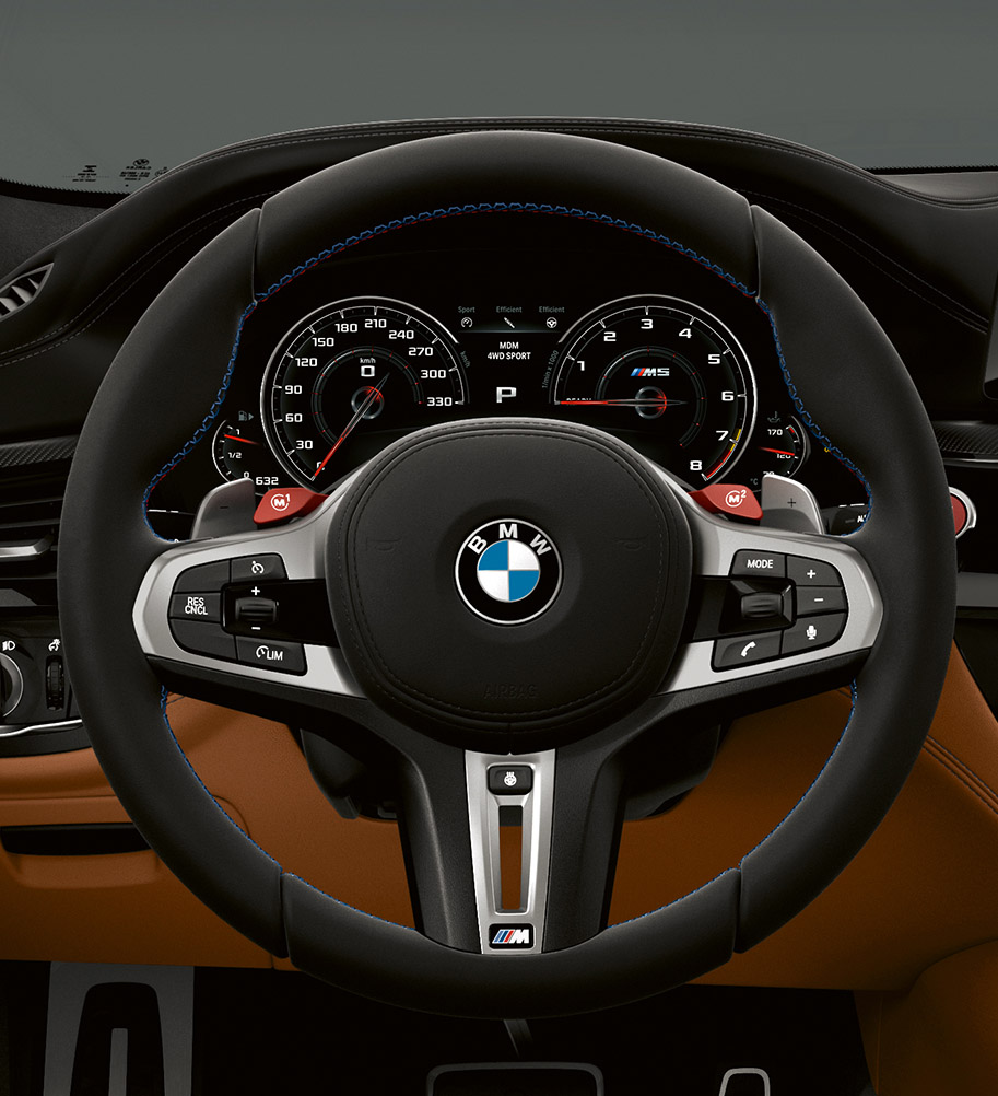 aP90300381_highRes_the-new-bmw-m5-compecrops
